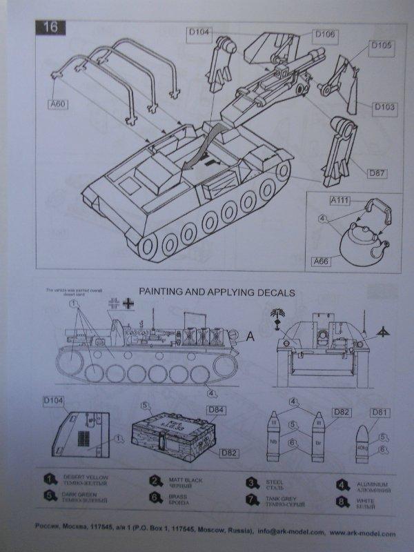 Немецкое 150-мм самоходное орудие Штурмпанцер II 1/35 (Арк модел) B6b98bfcff00