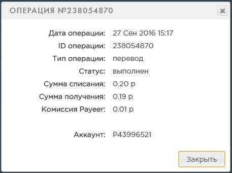 Заработок без вложений, халявный бонус каждый час на электронный кошелек - Страница 2 Ee4adffdd2ea