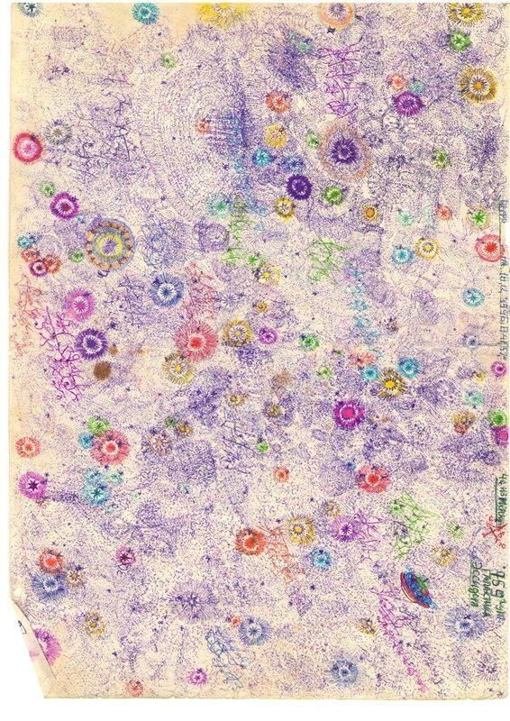 Космограммы звездного неба.(галактические карты) 9271d78ac73f