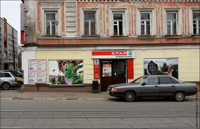 Старый-новый Нижний Новгород. Fb4dfc2cf627