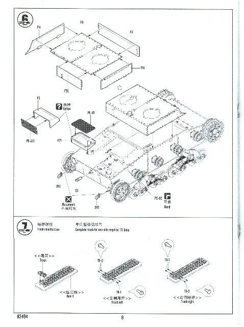 Обзор моделей танка Т-26 (и машин на его базе). 1f772b325df3