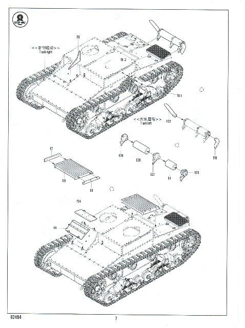 Обзор моделей танка Т-26 (и машин на его базе). 5e33a43d5240
