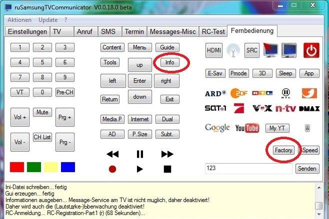Пульты на Windows  250baece028f