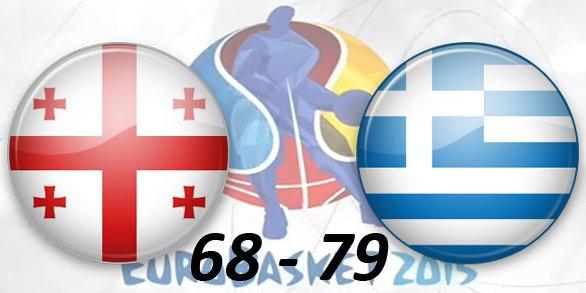 EuroBasket 2015 27f724a932c3