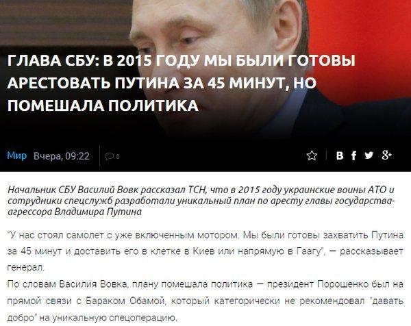 Новости устами украинских СМИ - Страница 43 A899376baa90