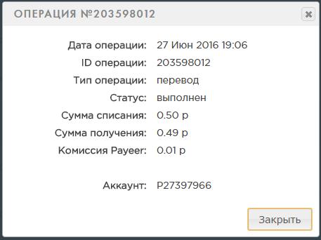 Заработок без вложений, халявный бонус каждый час на электронный кошелек Ec0d1d5db812