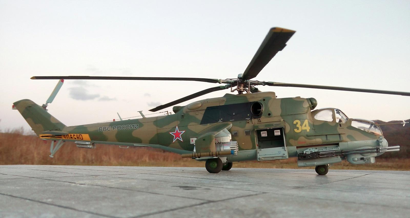 Ми-24П. Trumpeter. 1/35 9868a4edbcbc