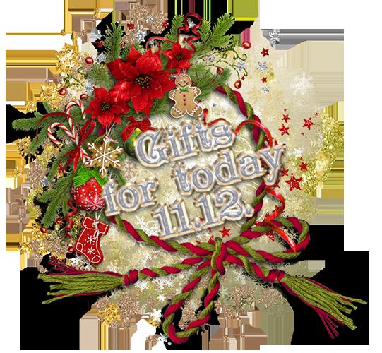 Advent Calendar 2016-2017 - Страница 2 5239d0816eef