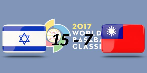 Мировая бейсбольная классика 2017 6a2a9794d6a4