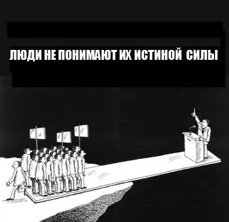 Юрий Шевчук vs режим - Страница 2 68fa3b08a0c9
