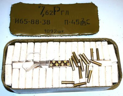 Патрон 7,62×38 мм Наган (ММГ) 1103a8242f79