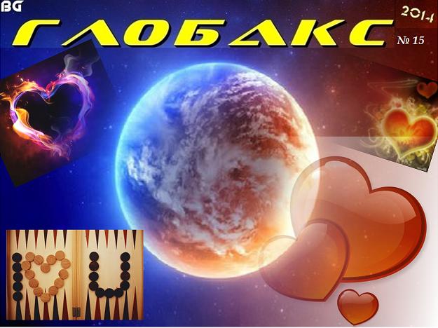 НОВЫЙ ФОРУМ - Портал 6b2410d46d2c