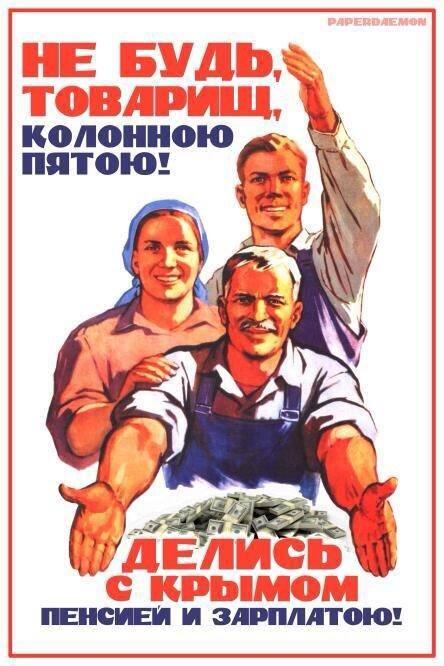 Украина - Страница 2 4f8550aec605