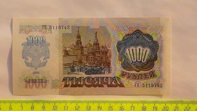 Экспонаты денежных единиц музея Большеорловской ООШ 3048389e7959