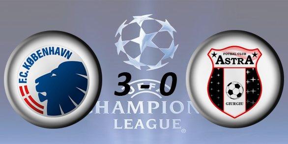 Лига чемпионов УЕФА 2016/2017 Ce5309a33125