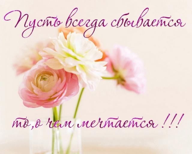 Поздравляем с Днём рождения Tatiana! 025090d78941