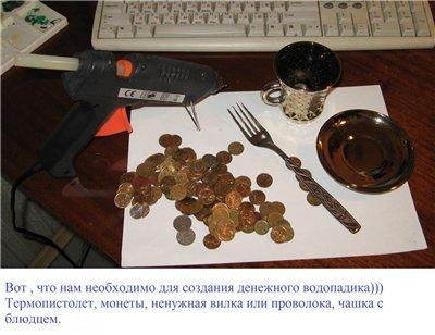 Денежная чашка Ffc711c01ef6t