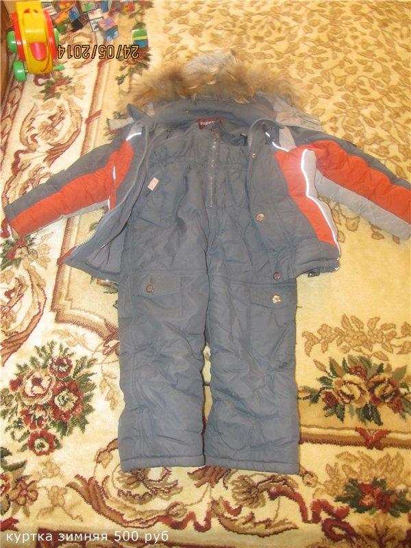 одежда для мальчика от 4 до 6 лет Ce95aa125268