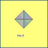 Числа и руны - Страница 6 Ec38f6673598