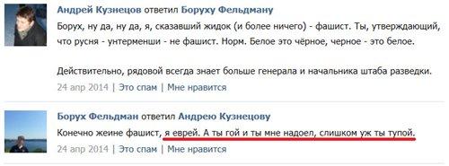 Украина - Страница 7 63c08dcf1e40t