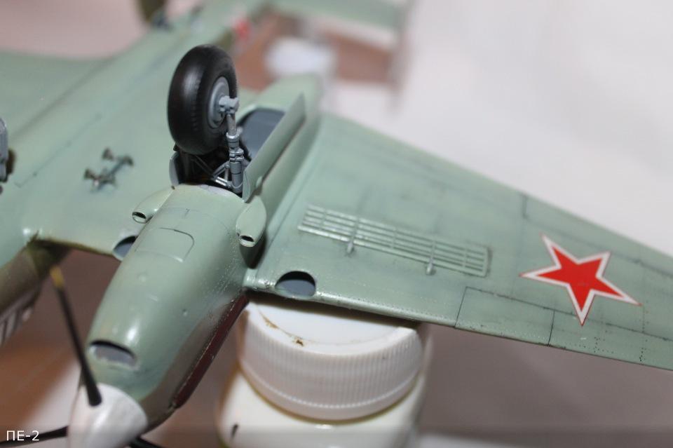 Пе-2  Звезда 1/48 D49186a2f2d8