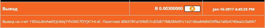 Bit Magnet - bitmagnet.biz 25772c0e6f0b