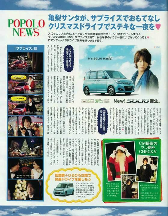 KAT-TUN / カトゥーン - Страница 27 5d339450daa5