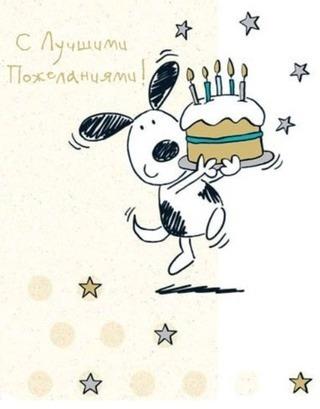 Крошку (Юляшу) С Днем Рождения! C2c5960f04c4