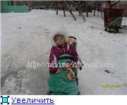 Морозенко Таня-борьба с ДЦП.  - Страница 2 Cdf6c3ebb3fet