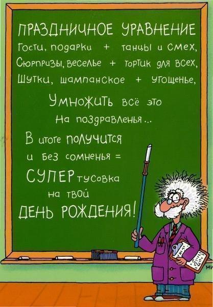 - Нам 6 лет! С ДР любимый ФОРУМ! 58e6cffda067