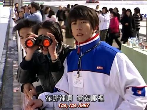 Марс / Mars / Zhan Shen (Тайвань, 2004) - Страница 6 Cf99ed6d69d2