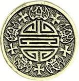 Символы и талисманы фен-шуй - Страница 2 B9b2ac6268a6