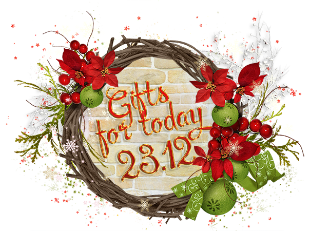 Advent Calendar 2015-2016 - Страница 2 7e92e50720cc
