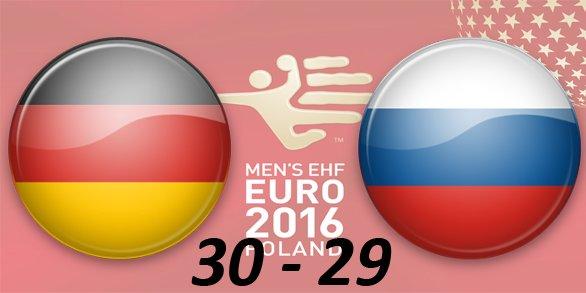 Чемпионат Европы по гандболу среди мужчин 2016 052a24a69b05