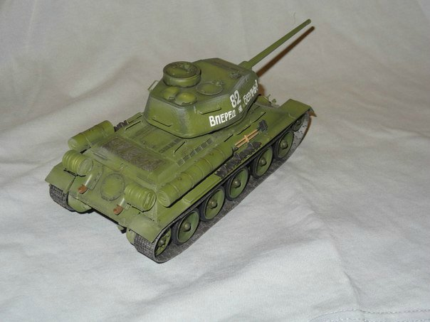 Бронетехника и артиллерия 7df1fc25c00a