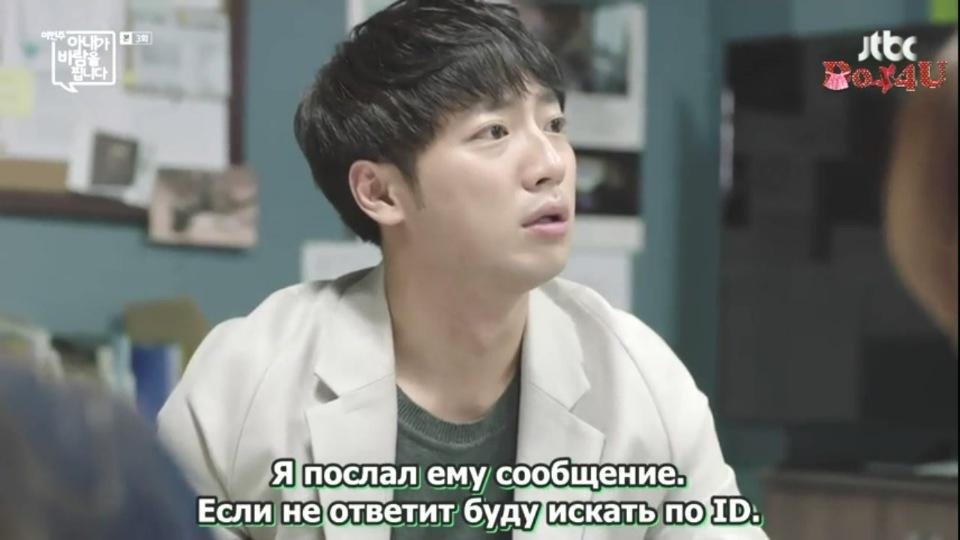 Сериалы корейские - 14 - Страница 18 1d9fc0374aca