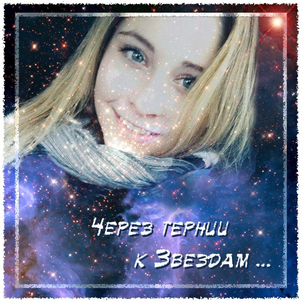 Юлия Липницкая - 5 - Страница 9 805fe050fe80