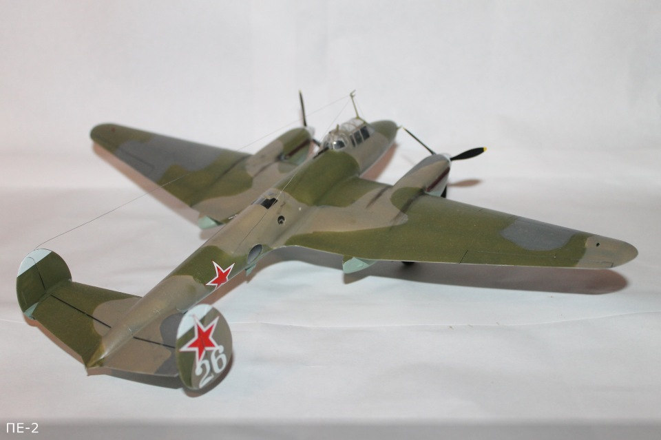 Пе-2  Звезда 1/48 E400cd15275f