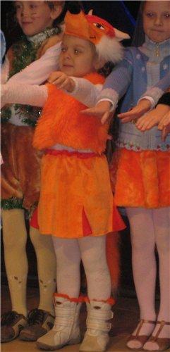 Новогодние костюмы, девочкам и мальчикам. обновила 17.12.2019 - Страница 2 889464d54ef3