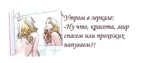 """""""Нарядный"""" юмор 3d01448b2148"""