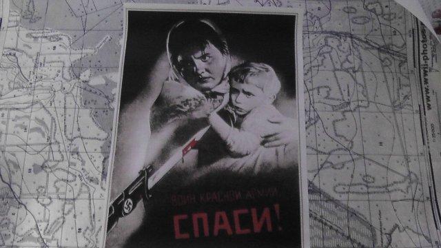 Плакаты ВОВ 81f509f4010b