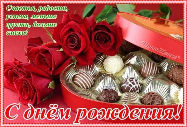 Поздравляем с Днем Рождения  ДМИТРЕНКО  ТАТЬЯНУ  ГЕОРГИЕВНУ (ФИАЛКУ)! - Страница 2 E32519ed9244