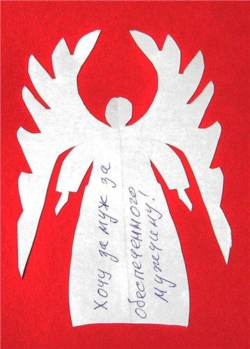 Ритуал на исполнение желания с бумажным ангелом 67ecb2adca92