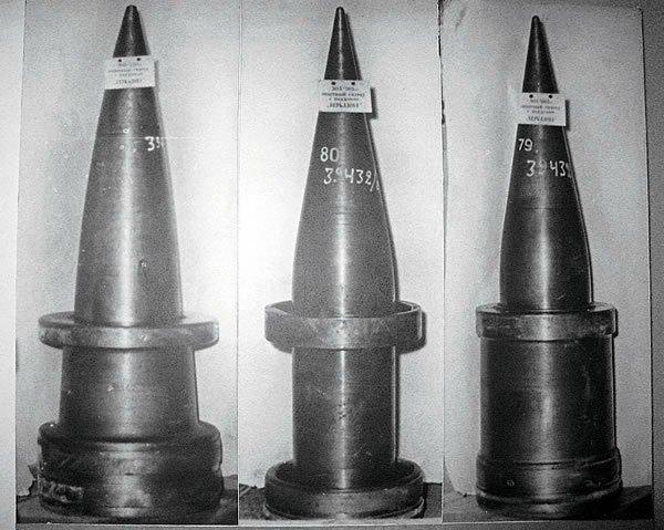 76-мм бронебойно-трассирующий подкалиберный снаряд Fdb33420a7b4