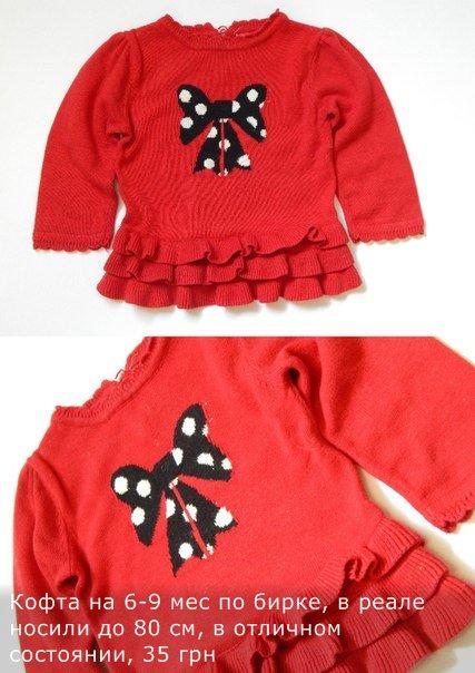 Одежда для девочки от 0 до 3-х лет, после одного ребенка, много всего 63c7cf90fade