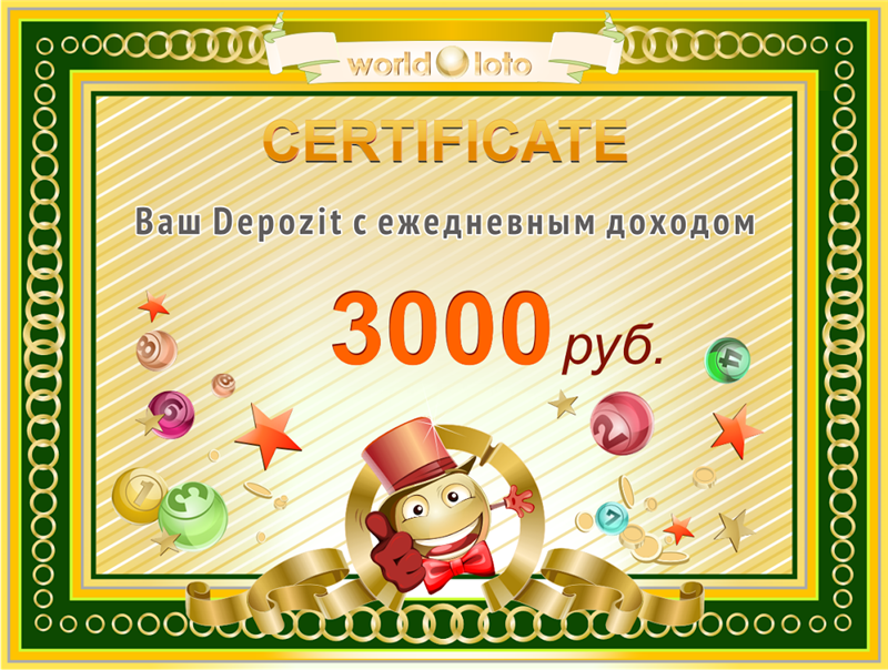 Re: World-Loto.com - уникальный проект 2014 года c выводом денег - Страница 4 3d560a35d768