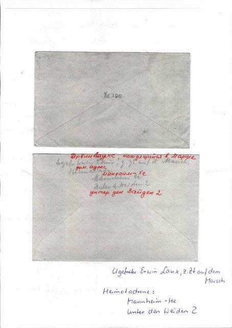 Письма немецких солдат времен войны 874562d9c158
