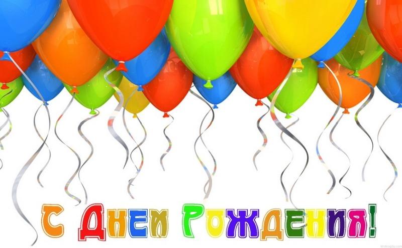 Наташеньку-Avonuel  с Днем Рождения! Da077d6dd8d0