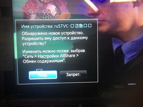 Пульты на Windows  71001dea0647