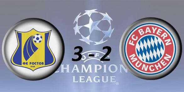 Лига чемпионов УЕФА 2016/2017 - Страница 2 4201ba7bda7c